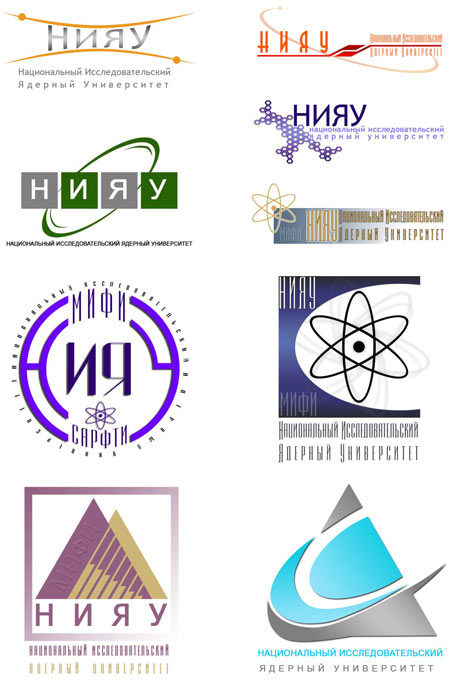 Логотипы НИЯУ от СарФТИ