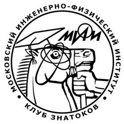 Эмблема Клуба знатоков МИФИ